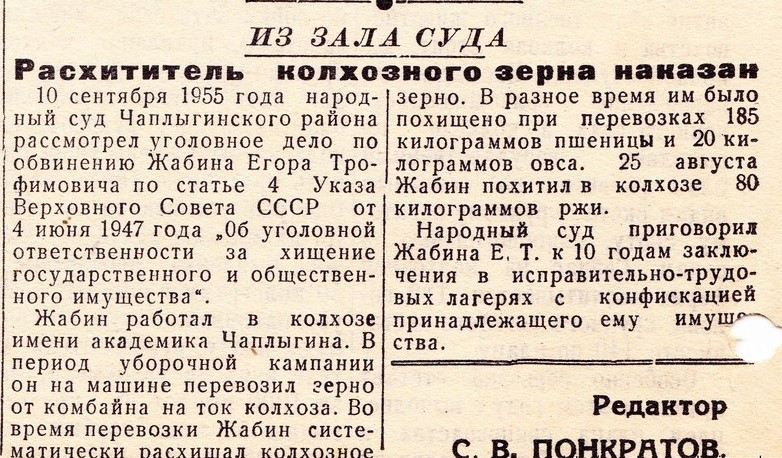 Как делали бизнес в СССР (подпольный)
