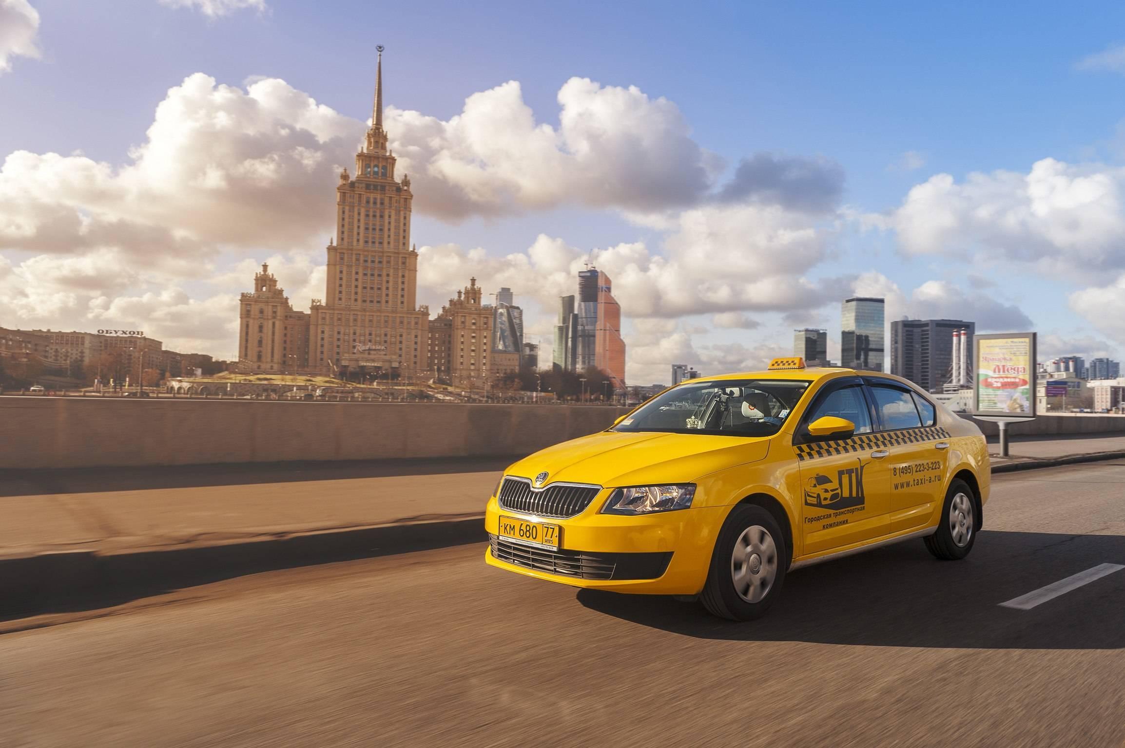 Сколько зарабатывают таксисты в Москве на своем авто (реальные отзывы)