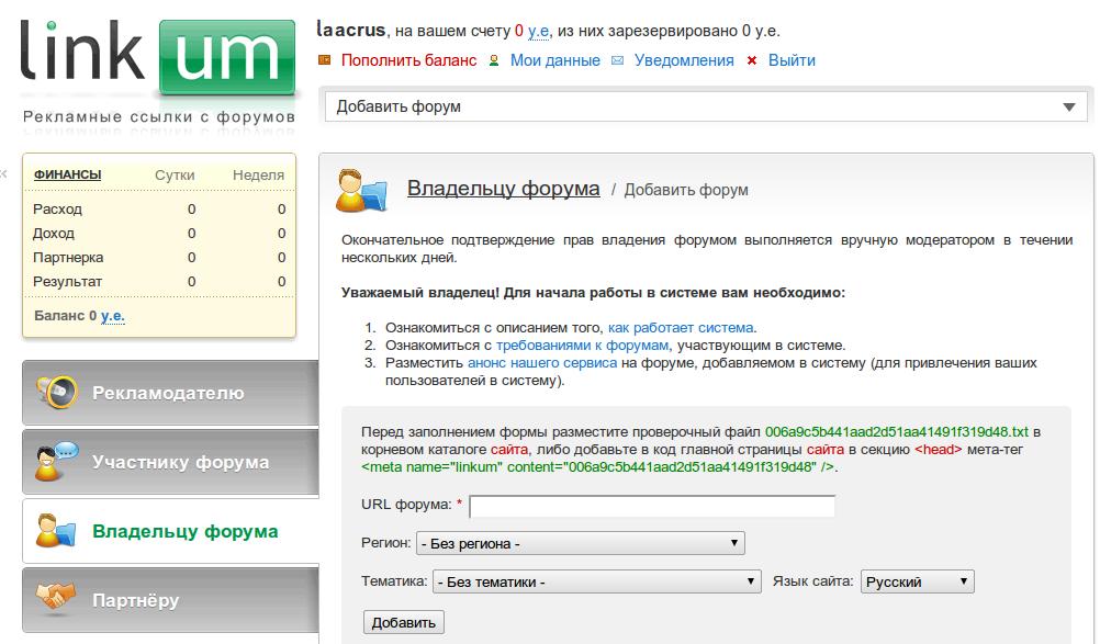 Как заработать деньги в интернете без вложений 400 рублей за час